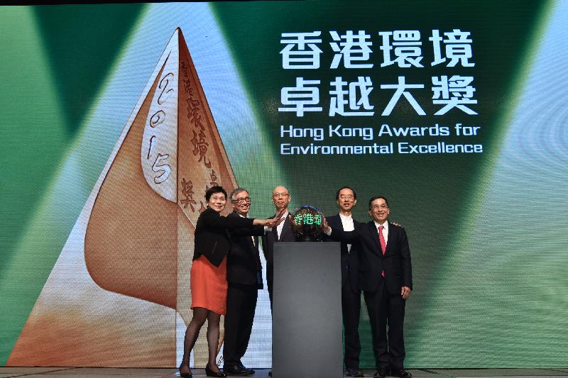 HKAEE and HKGOC recognise businesses for attaining environmental excellence